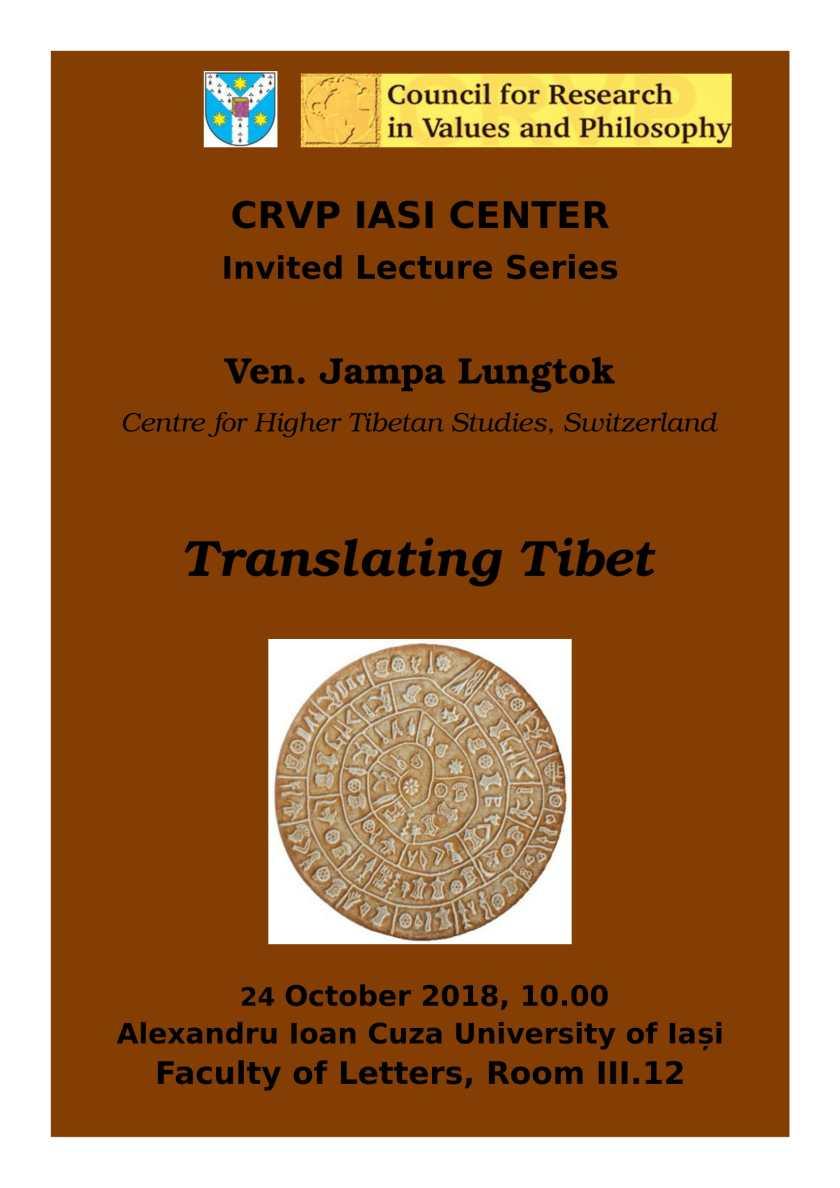 Jampa Lecture Litere-1