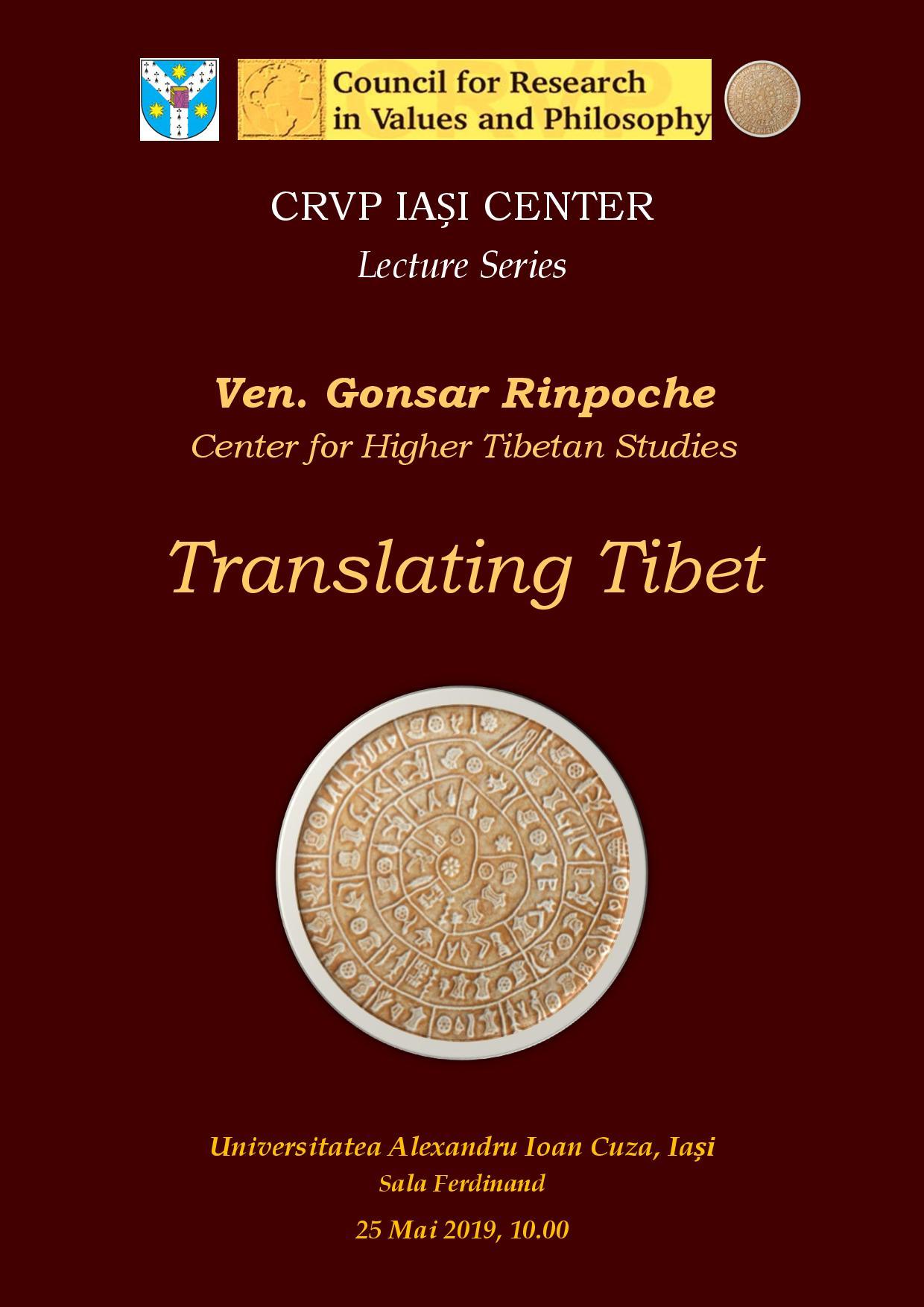 Gonsar Rinpoche UAIC 2019-page-001.jpg